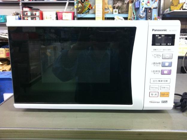 Panasonic (パナソニック)NE-EH225電子レンジ 買取 三重県松阪市 伊勢市