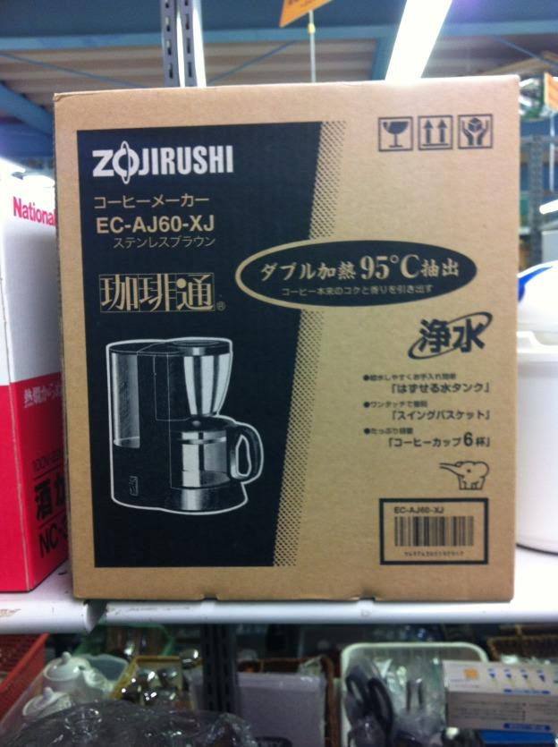 ZOJIRUSHI象印コーヒーメーカー 珈琲通 EC-AJ60-XJ 三重県松阪市 伊勢市