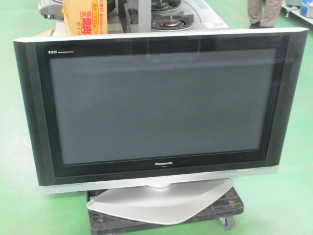 パナソニックpanasonic プラズマテレビ ヴィエラワイド37v型 買取 松阪 伊勢市