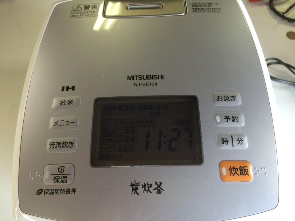 三菱  ジャー炊飯器