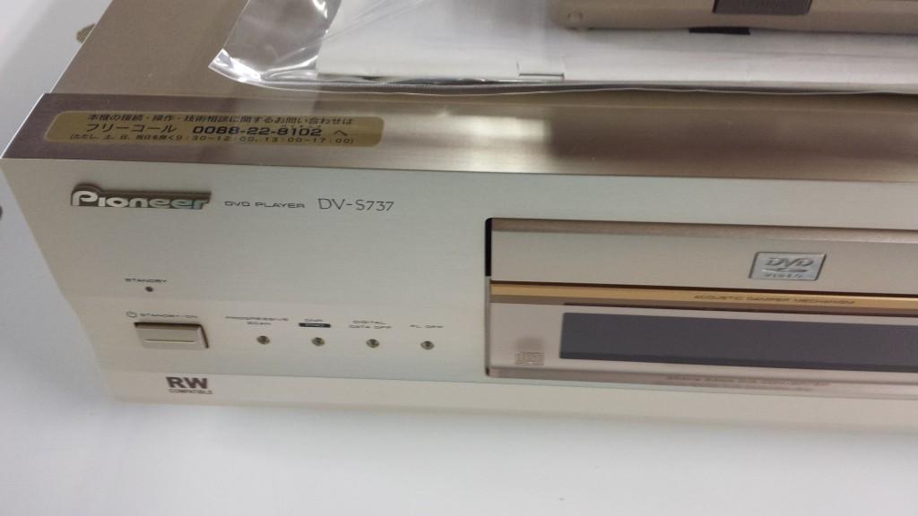 Pioneer DV-S737