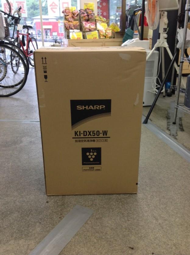 シャープ KI-DX50-W 高濃度プラズマクラスター25000搭載 未開封 加湿空気清浄機 買取り 伊勢市 松阪市