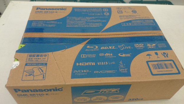 パナソニック ブルーレイディーガ DMR-BR160 買取 三重県伊勢市