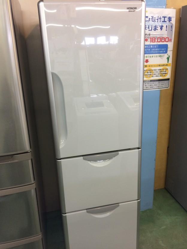 日立R-S300DMV真空チルドV冷蔵庫買取三重県松阪市伊勢市津