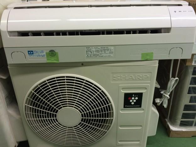 SHARPエアコンAC-222FD買取三重県松阪市伊勢市津市