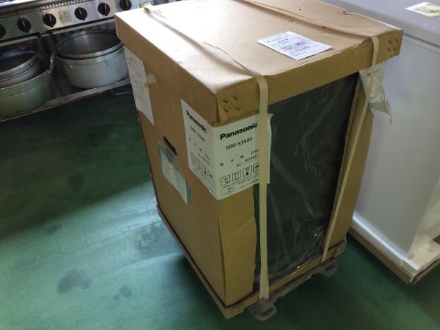 Panasonic製氷機SIM-S3500三重県松阪市伊勢市津市