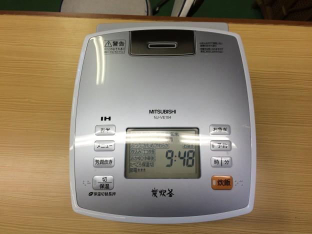 三重県三菱ジャー炊飯器NJ-VE104-W買取松阪市伊勢市津市