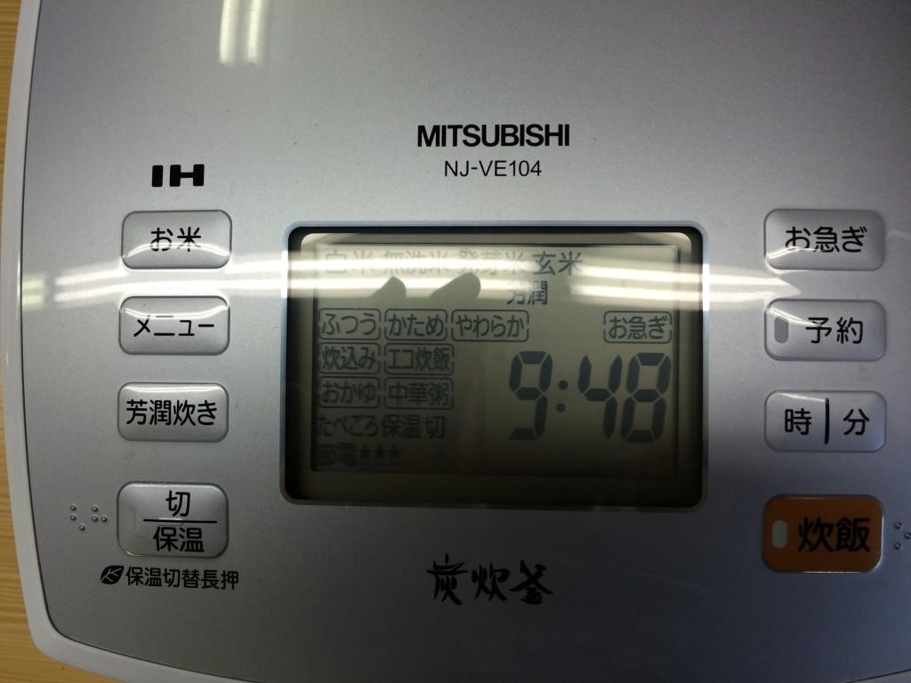 三菱ジャー炊飯器NJ-VE104