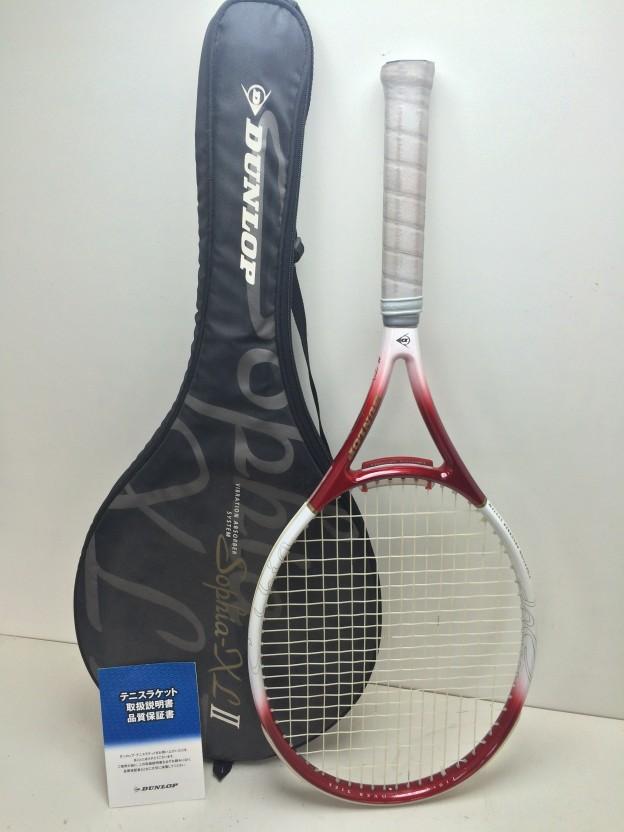 ダンロップ ソフィアXL-Ⅱテニスラケット三重県松阪市伊勢市津市