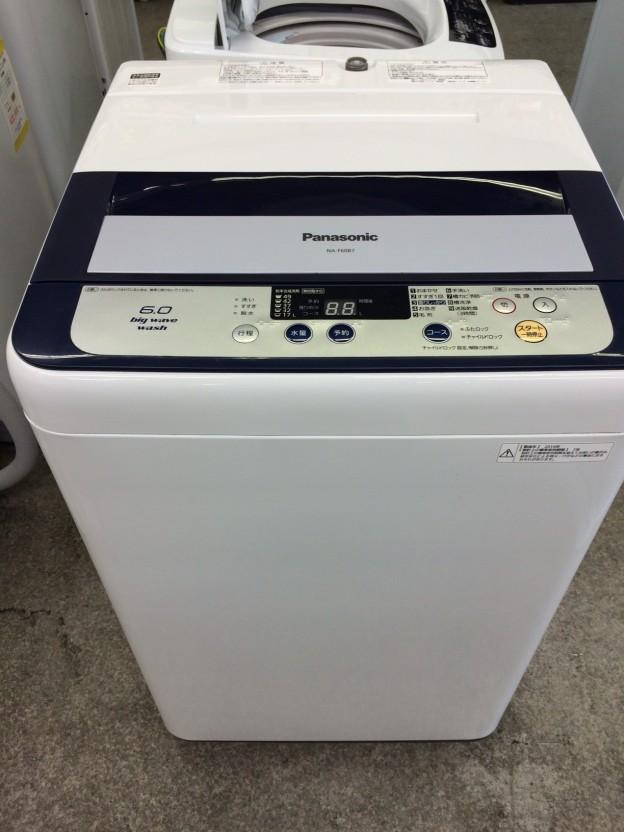Panasonic2014年製6.0kg洗濯機NA-F60B7三重県伊勢市松阪市津市