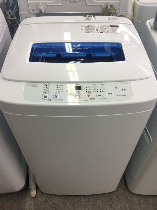 Haier洗濯機JW-K42LE三重県伊勢市松阪市津市
