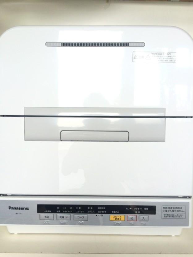 電気食器洗い乾燥機NP-TM7パナソニック津市松阪市伊勢市