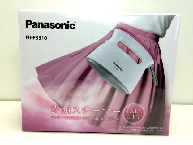 PanasonicNI-FS310衣類スチーマー三重県松阪市伊勢市津市