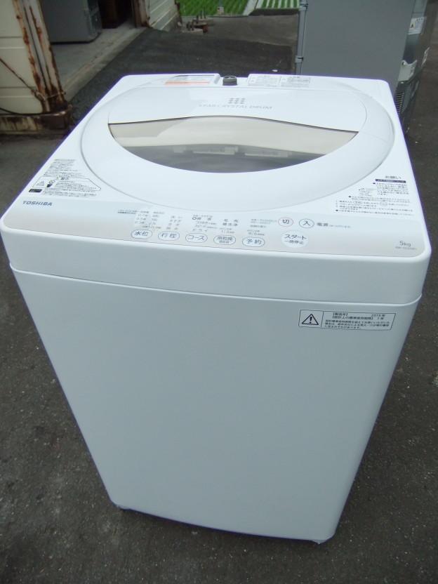 東芝洗濯機AW-5G2三重県松阪市伊勢市津市
