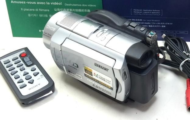 SONYデジタルビデオカメラHDR-UX5三重県松阪市伊勢市津市