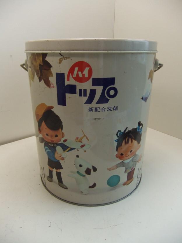 ライオンハイトップ缶三重県松阪市伊勢市津市