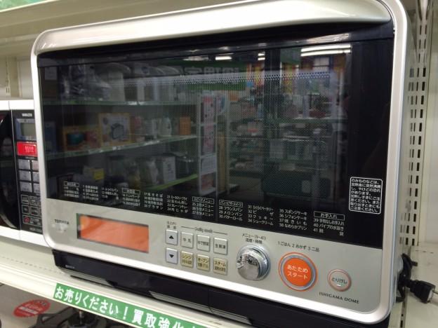 TOSHIBA過熱水蒸気オーブンレンジER-KD10三重県伊勢市松阪市津市