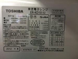ER-KD10