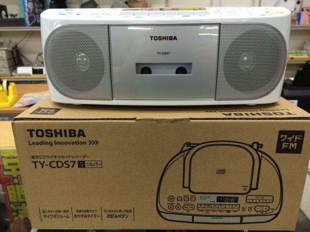 東芝CDラジオカセットレコーダーTY-CDS7三重県伊勢市松阪市津市