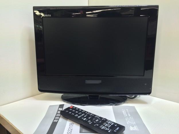 ティーエムワイ16V型液晶デジタルテレビVERINI三重県伊勢市松阪市津市