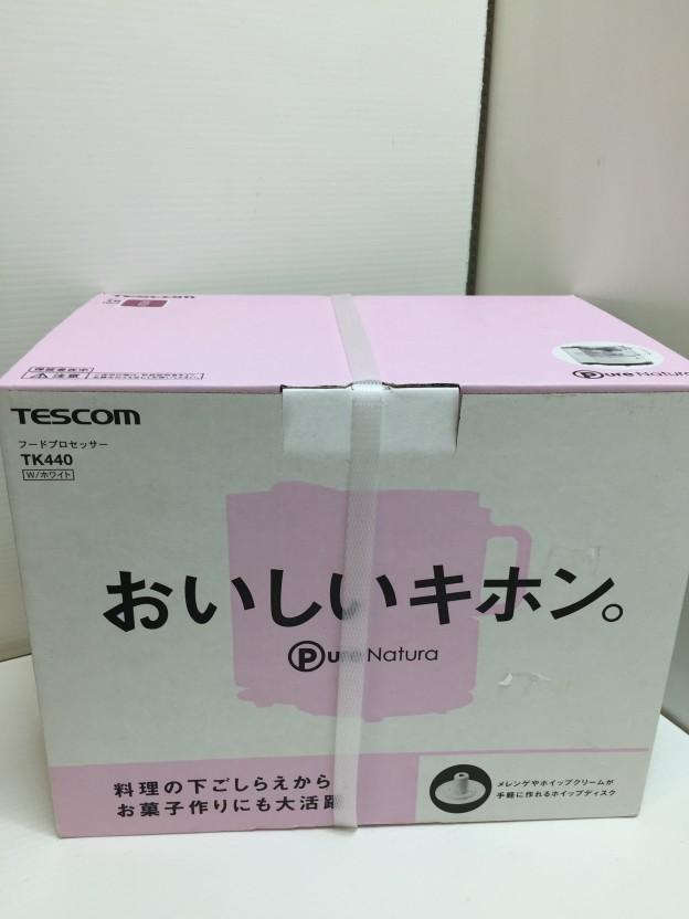 TESCOM TK440フードプロセッサー三重県伊勢市松阪市津市