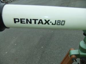 ペンタックス 天体望遠鏡AX-J80