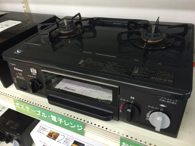 Paroma ガステーブル IC-33BE9-1L三重県伊勢市松阪市津市