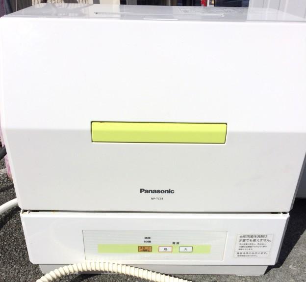パナソニック電気食器洗い機NP-TCB1三重県伊勢市松阪市津市