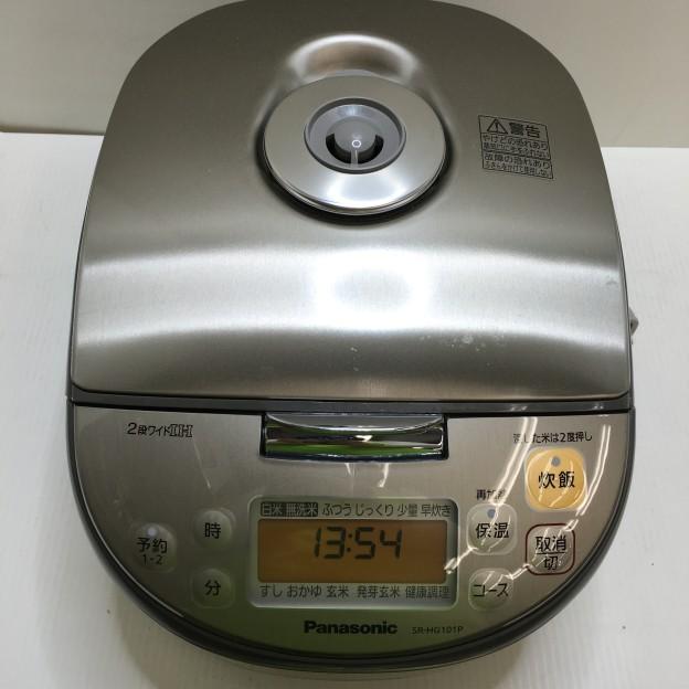 パナソニック 5.5合 炊飯器 IH式 ノーブルシャンパン SR-HG101P三重県伊勢市松阪市津市