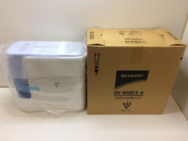 SHARP 加熱気化式加湿器 HV-W50CX-A 三重県伊勢市松阪市津市