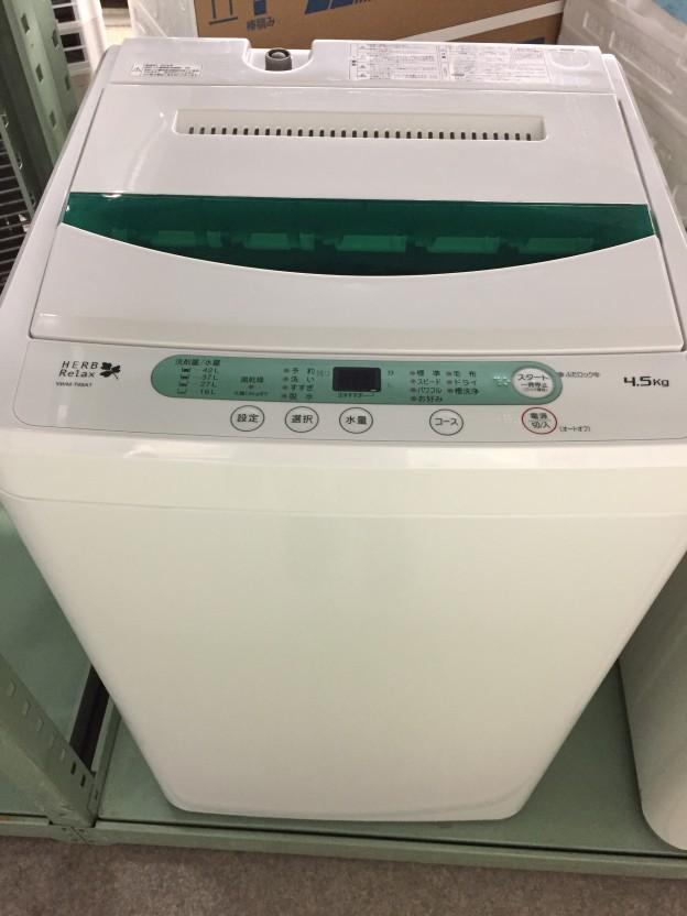 ヤマダ電機  洗濯機 YWM-T45A1 三重県伊勢市松阪市津市