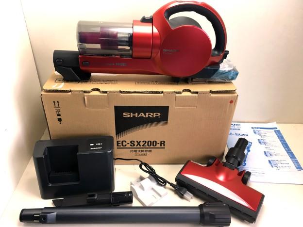 シャープ充電式掃除機EC-SX200-R三重県松阪市伊勢市津市