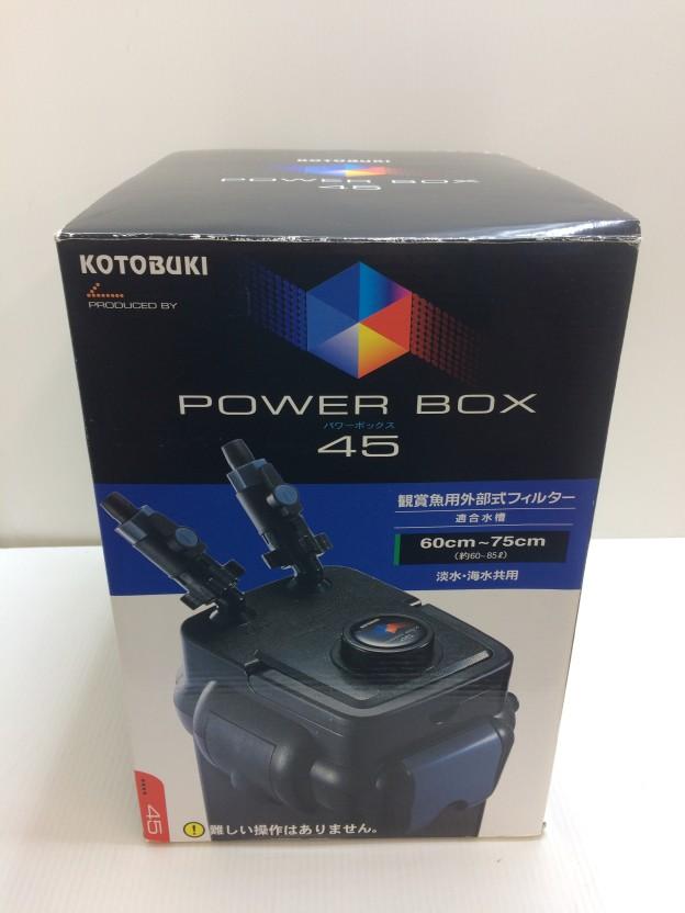 KOTOBUKI 外部式フィルター POWERBOX45 三重県伊勢市松阪市津市