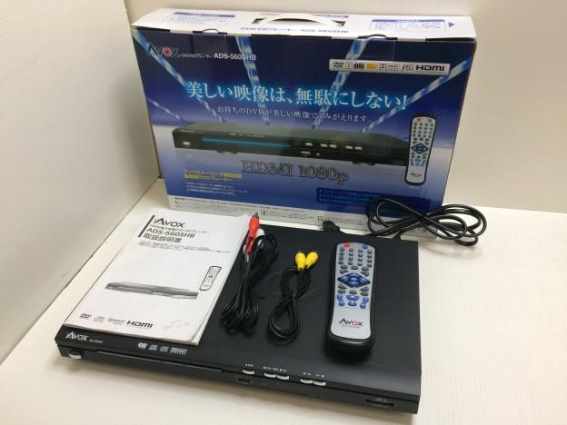 AVOX DVD/CDプレーヤー ADS-560SHB 三重県伊勢市松阪市津市