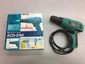 ACD-240