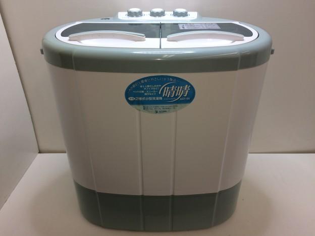 ALUMIS 2槽式小型自動洗濯機 晴晴 AST-01 三重県伊勢市松阪市津市