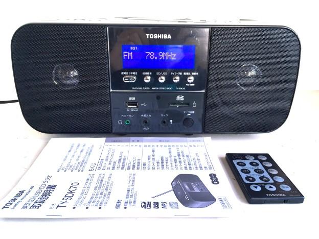東芝SD/USB/CDラジTY-SDK70三重県松阪市伊勢市津市