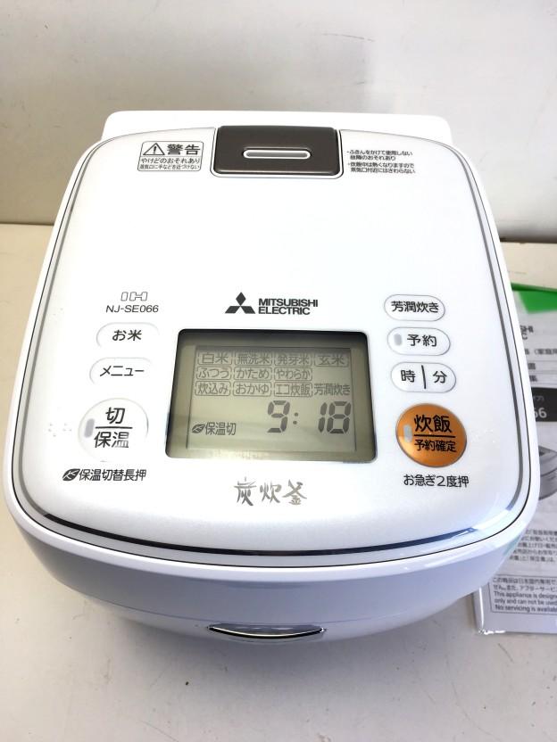三菱炊飯器NJ-SE066三重県松阪市伊勢市津市