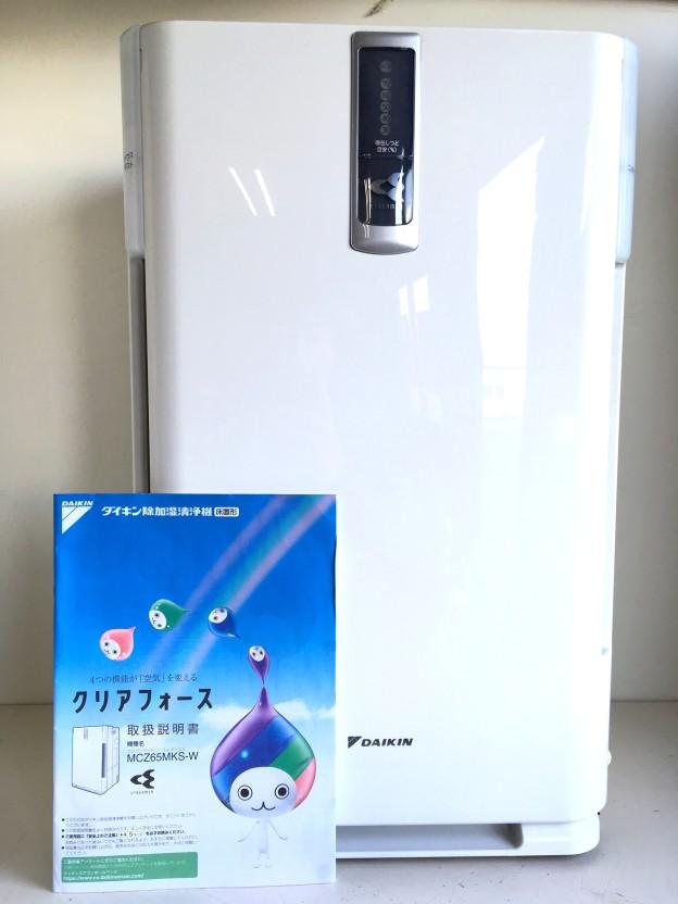 ダイキン空気清浄機MCZ65MKS-W三重県松阪市伊勢市津市