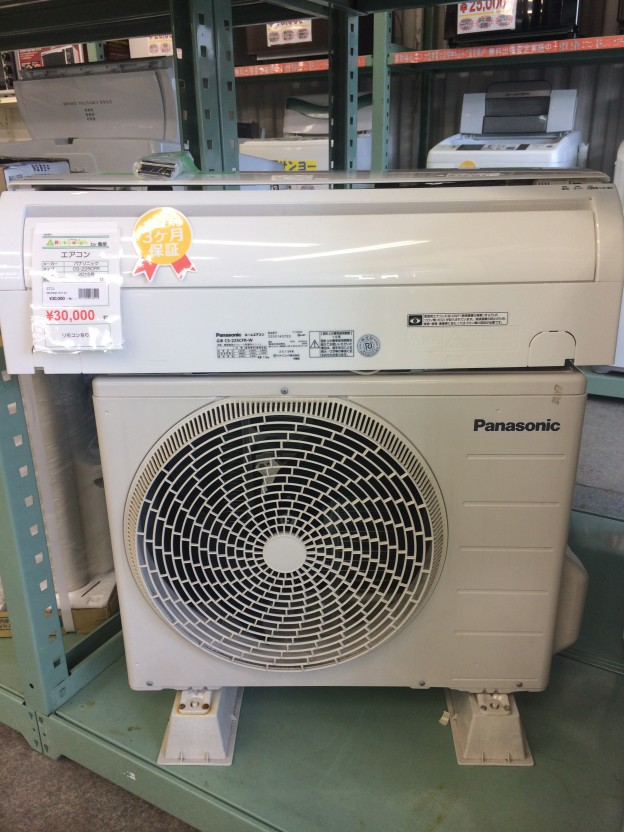 Panasonic インバーターエアコン 2.2kw CS-225CFR 三重県伊勢市松阪市津市