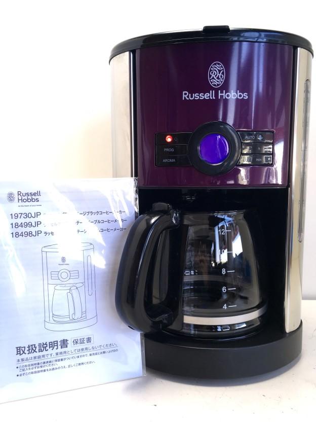 ラッセルホブス ヘリテージコーヒーメーカー18499JP三重県松阪市伊勢市津市