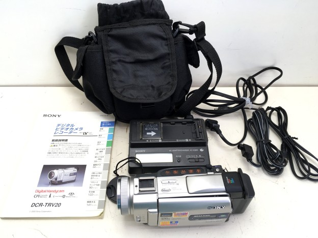 SONY デジタルビデオレコーダー DCR-TRV20三重県松阪市伊勢市津市