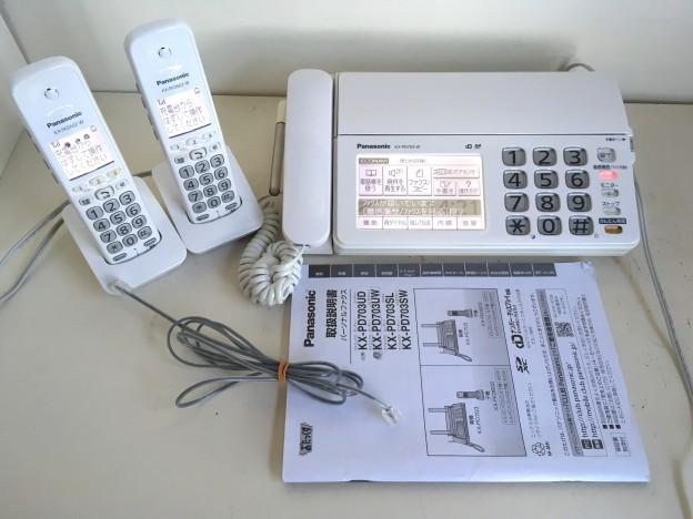 パナソニックFAX KX-PD703UW三重県松阪市伊勢市津市