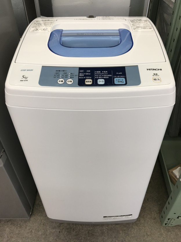 HITACHI 全自動洗濯機 NW-5TR 5.0kg 三重県伊勢市松阪市津市