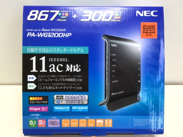 NEC PA-WG1200HP ルーター 三重県津市松阪市伊勢市