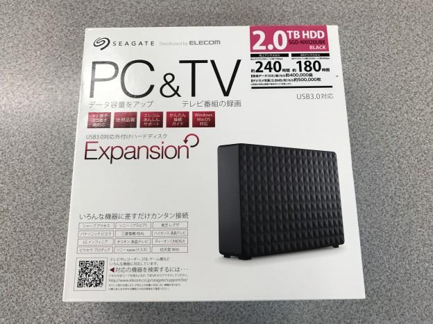 ELECOM SEAGATE 2.0TB HDD SGD-NX020UBK 三重県伊勢市松阪市津市