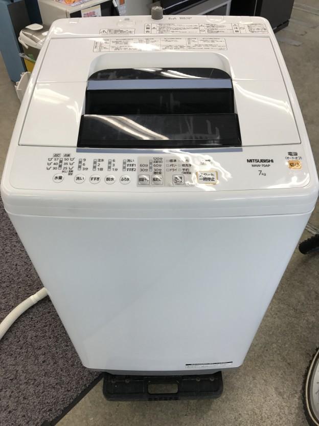 MITSUBISHI 洗濯機・衣類乾燥機 MAW-70AP 三重県伊勢市松阪市津市