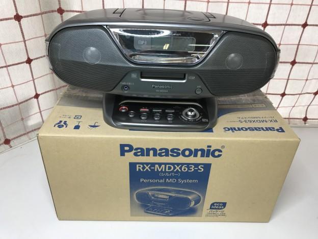 Panasonic パーソナルMDシステム RX-MDX63 三重県伊勢市松阪市津市