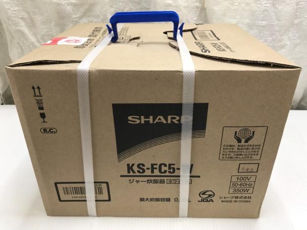 SHARP ジャー炊飯器 KS-FC5-W 三重県伊勢市松阪市津市