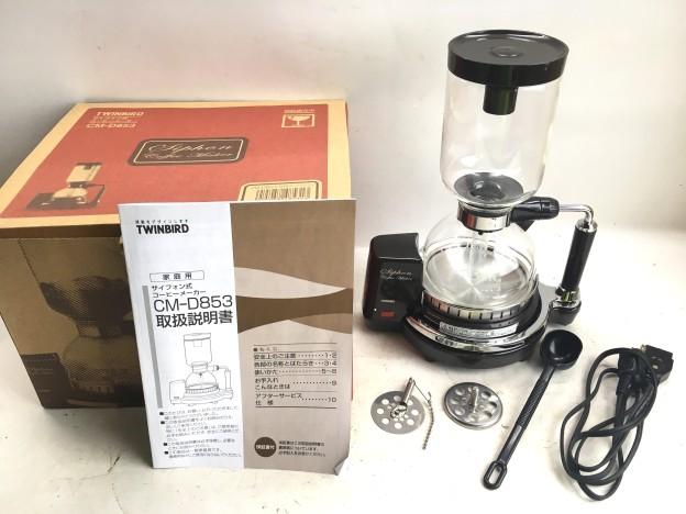 サイフォン式コーヒーメーカーツインバードCM-D853松阪伊勢買取